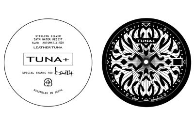 LEATHER-TUNA--Original-watch-project3.jpg