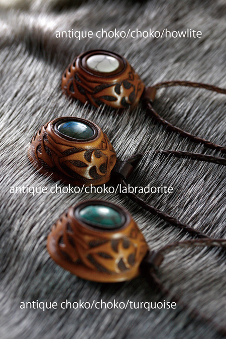LEATHER-TUNA-1206-pendant.jpg