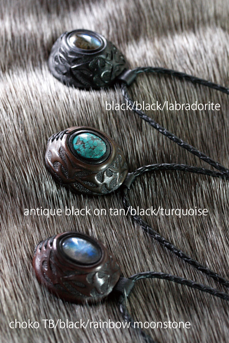 LEATHER-TUNA-1206-pendant2.jpg