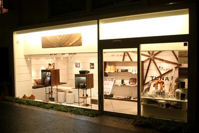 LEATHER-TUNA-2010-exhibition1.jpg