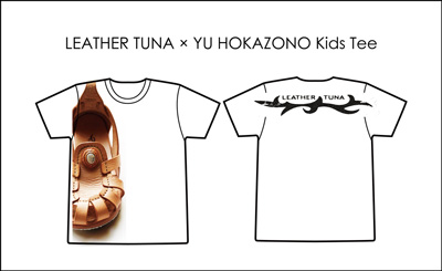 LEATHER-TUNA-TUNA-tee-kids.jpg